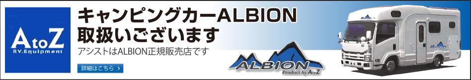 auto_link_01