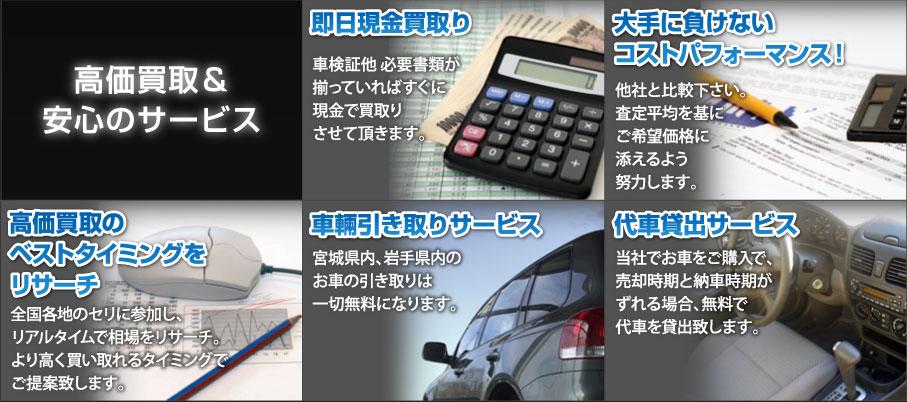 buy_img_01